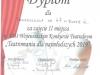 dyplom_przedszkole_001
