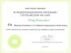certyfikat_2019_001
