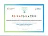 certyfikat_scan0039